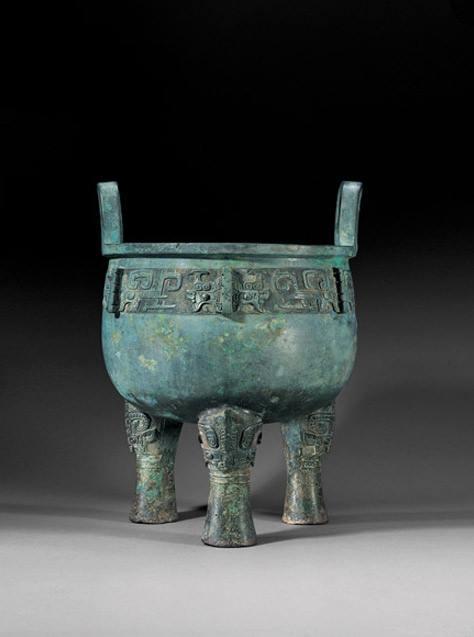 View Archaic Bronze Ding