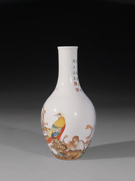 Falangcai porcelain vase with a pair of golden pheasants