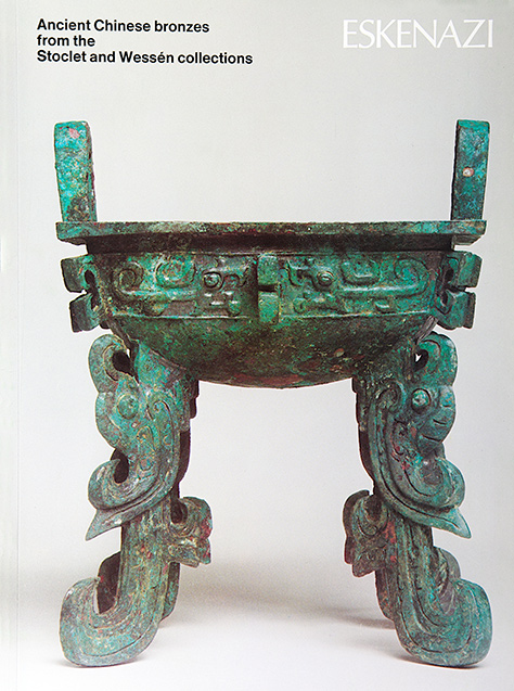 View Ancient Chinese Bronzes