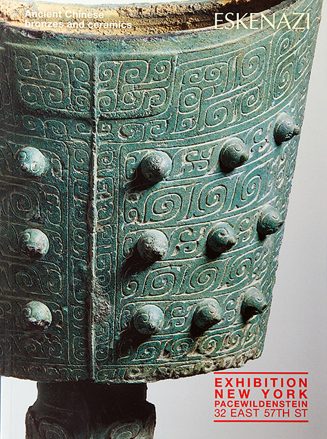 Ancient Bronzes & Ceramics