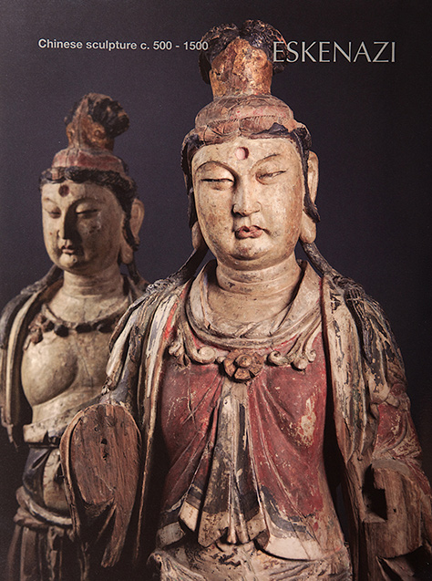 Chinese sculpture c500 - 1500
