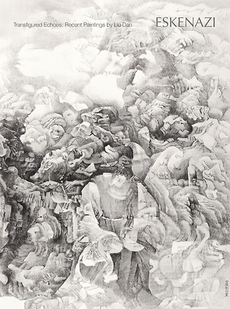 View Transfigured Echoes: Recent Paintings by Liu Dan