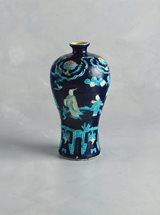 View Porcelain Fahua Vase (meiping)