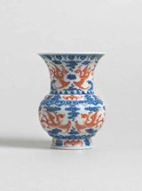 View Underglaze Blue and Iron-red Porcelain Vase