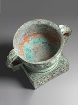View Archaic Bronze Food Vessel