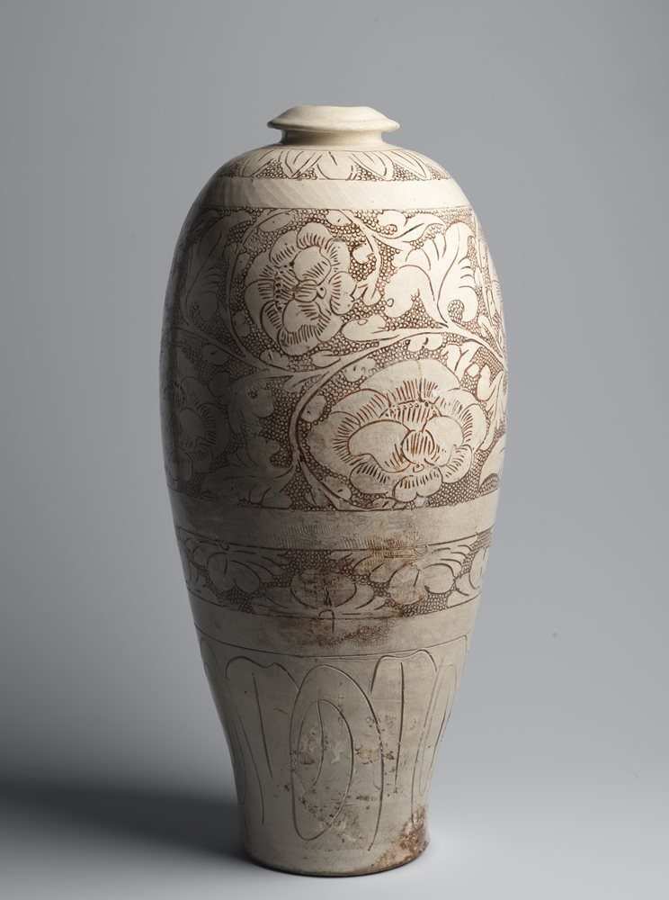 View Glazed Stoneware Vase (meiping)
