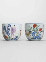 View Pair of Famille Rose Porcelain Cups