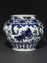 View Blue and White Porcelain Jar