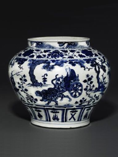 Blue and White Porcelain Jar